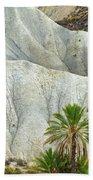 Tabernas Desert Bath Towel