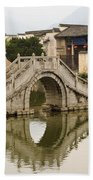 The South Lake In Hongcun Village Bath Towel
