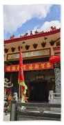 Thien Hau Temple A Taoist Temple In Chinatown Of Los Angeles. Bath Towel