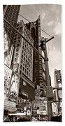 Times Square - New York City Bath Towel
