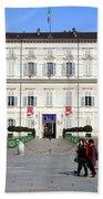 Turin Palazzo Reale Bath Towel