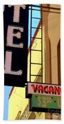 Vacancy Bath Towel