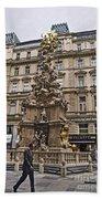 Vienna Austria         Bath Towel