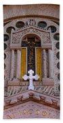 White Cross At St Sophia Bath Towel
