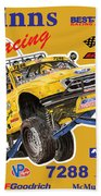 2008 Ford F-150 Racing Poster Bath Towel