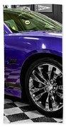 2013 Dodge Charger Bath Towel