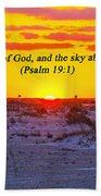 2014 03 12 02 A Psalm 19 1 Bath Towel