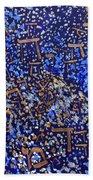 2014 32 Starry Shema Bath Towel