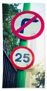 25 Mph Road Sign Bath Towel