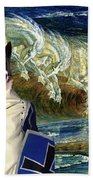 Karelian Bear Dog Art Canvas Print Bath Towel