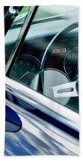 Alfa Romeo Steering Wheel Bath Towel