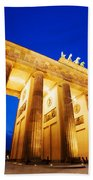 Brandenburg Gate Berlin Germany Hand Towel