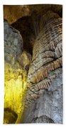 Carlsbad Cavern Bath Towel