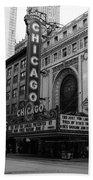 Chicago Theater Bath Towel