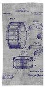 Collapsible Drum Patent 008 Bath Towel