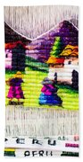 Colorful Fabric At Market In Peru Bath Towel