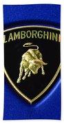 Lamborghini Emblem Bath Towel