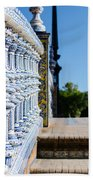 Plaza De Espana Bath Towel