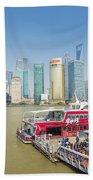 Pudong Skyline In Shanghai China Bath Towel