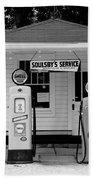 Route 66 - Soulsby Station Pumps Bath Towel