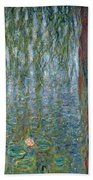 Waterlilies Morning With Weeping Willows Bath Towel