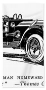 Automobile Cartoon, 1914 Bath Towel
