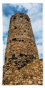 Indian Watchtower Grand Canyon Bath Towel