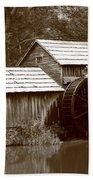 Mabry Mill - Blue Ridge Mountains Bath Towel