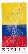 Medellin Street Map - Medellin Colombia Road Map Art On Colored  Bath Towel