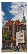 Munich Germany Bath Towel