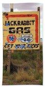Route 66 - Jack Rabbit Trading Post Bath Towel