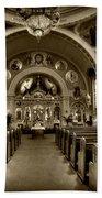 Saint Marys Orthodox Cathedral Bath Towel