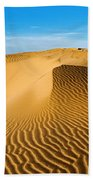 Sunrise At Oceano Sand Dunes Bath Towel