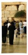 Praying At The Western Wall Bath Towel