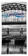 Tyne Bridge Bath Towel