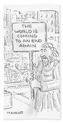 New Yorker October 31st, 2005 Bath Towel
