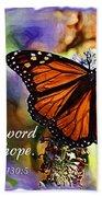 Butterfly Scripture Bath Towel