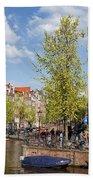 City Of Amsterdam Cityscape Bath Towel