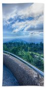 Clingmans Dome - Great Smoky Mountains National Park Bath Towel