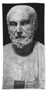 Hippocrates (c460-c377 B.c.) Bath Towel