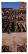 Colosseum Bath Towel