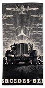 Mercedes - Benz Bath Towel