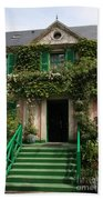 Monets Garden - Giverney - France Bath Towel