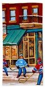 Montreal Paintings Bath Towel