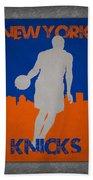 New York Knicks Bath Towel