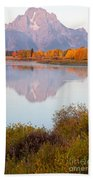 Oxbow Bend Grand Teton National Park Bath Towel