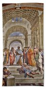 Vatican Art Bath Towel