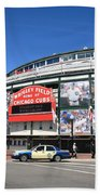 Wrigley Field - Chicago Cubs  Bath Towel