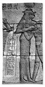 Cleopatra Vii (69-30 B.c.) Bath Towel
