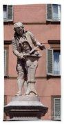 Luigi Galvani (1737-1798) Bath Towel